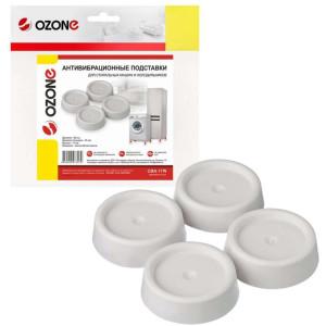 Антивибрационные лапки-подставки OZONE CMA-17W белые, круглые (4шт)