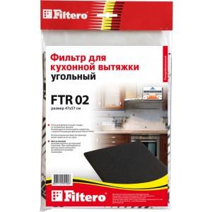 Фильтр угольный FILTERO FTR 02