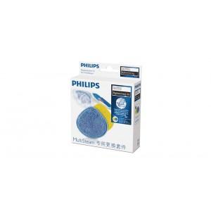 Запасной комплект Philips SteamCleaner Multi FC8055/01 для пароочистителя